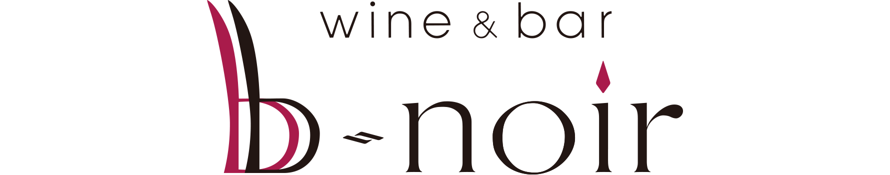 wine & bar b-noir【ビーノワール】(六本木)のロゴ