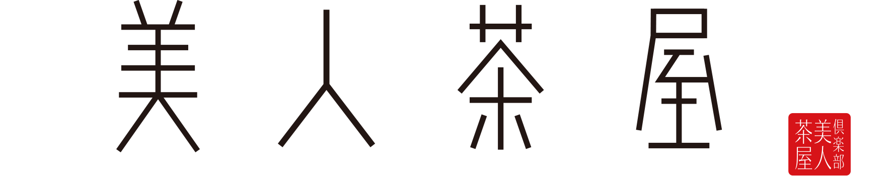 美人茶屋 新宿【ビジンチャヤ シンジュク】(新宿)のロゴ