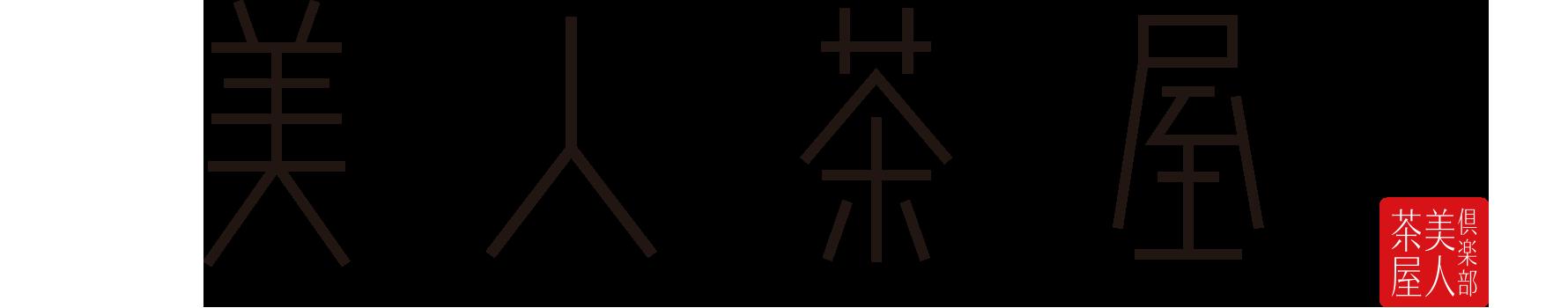 美人茶屋【ビジンチャヤ】(六本木)のロゴ